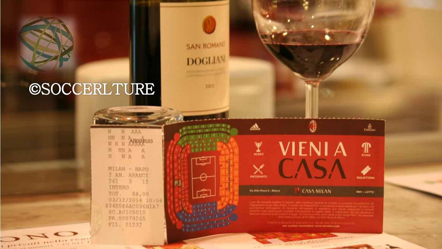 写真3ミランーナポリ戦チケットと赤ワイン