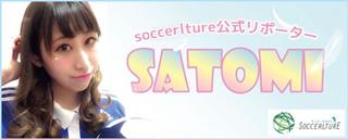satomi画像