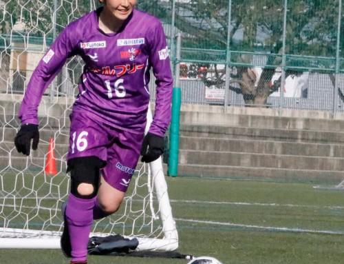 【インタビュー】バニーズ京都SCへ新加入の元日本代表DF加戸由佳「本気でサッカーと向き合い、新しい自分に!」