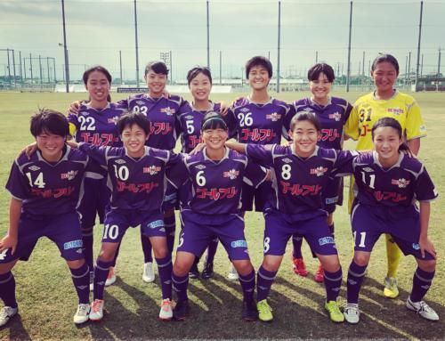 「楽しんで勝つ」バニーズ京都SC flapsに見る女子サッカーの型